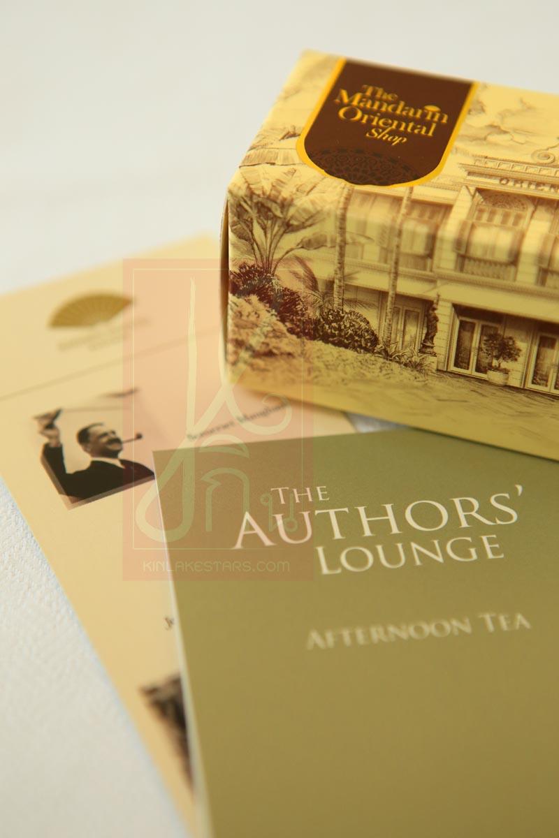 authors_lounge_1411