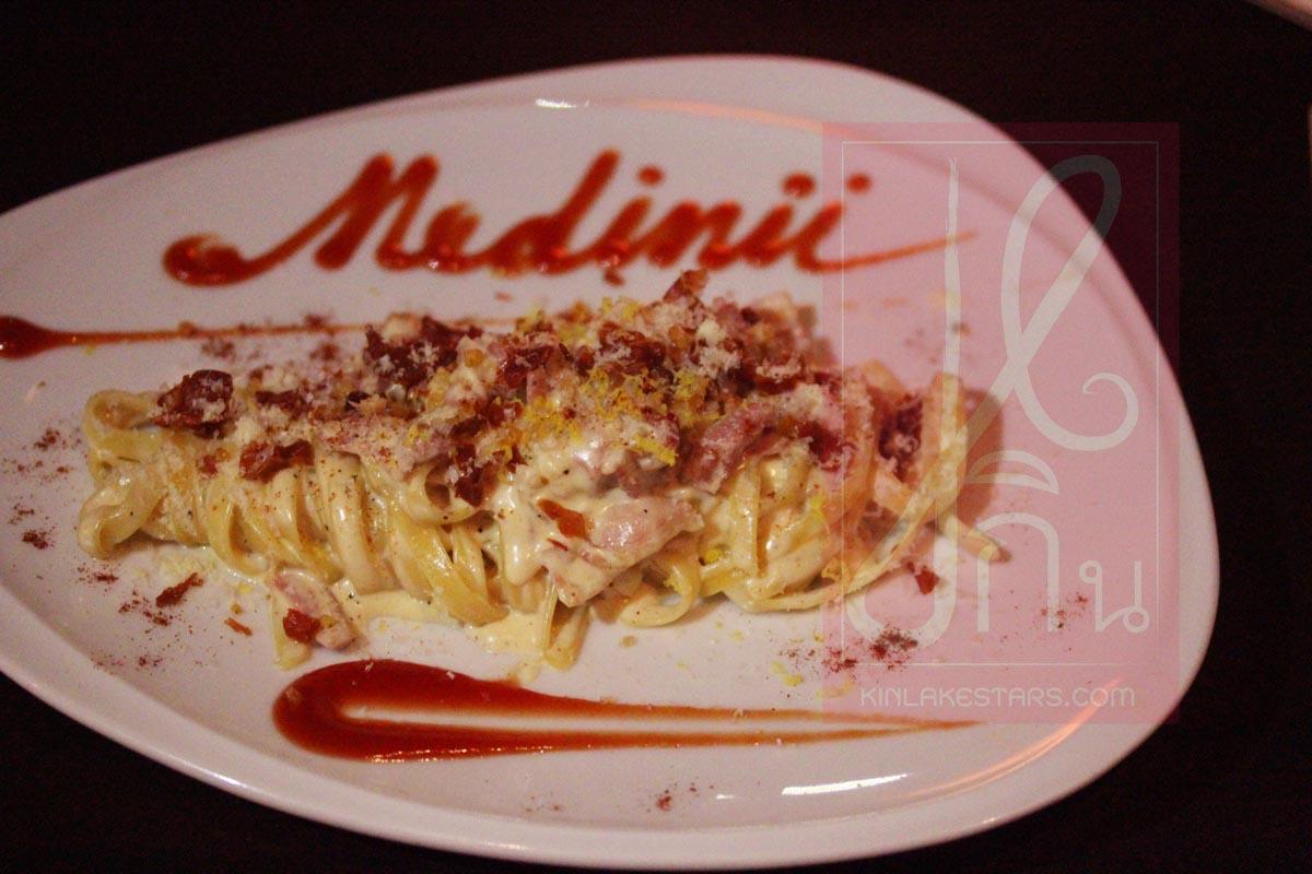 medinii_review_1025