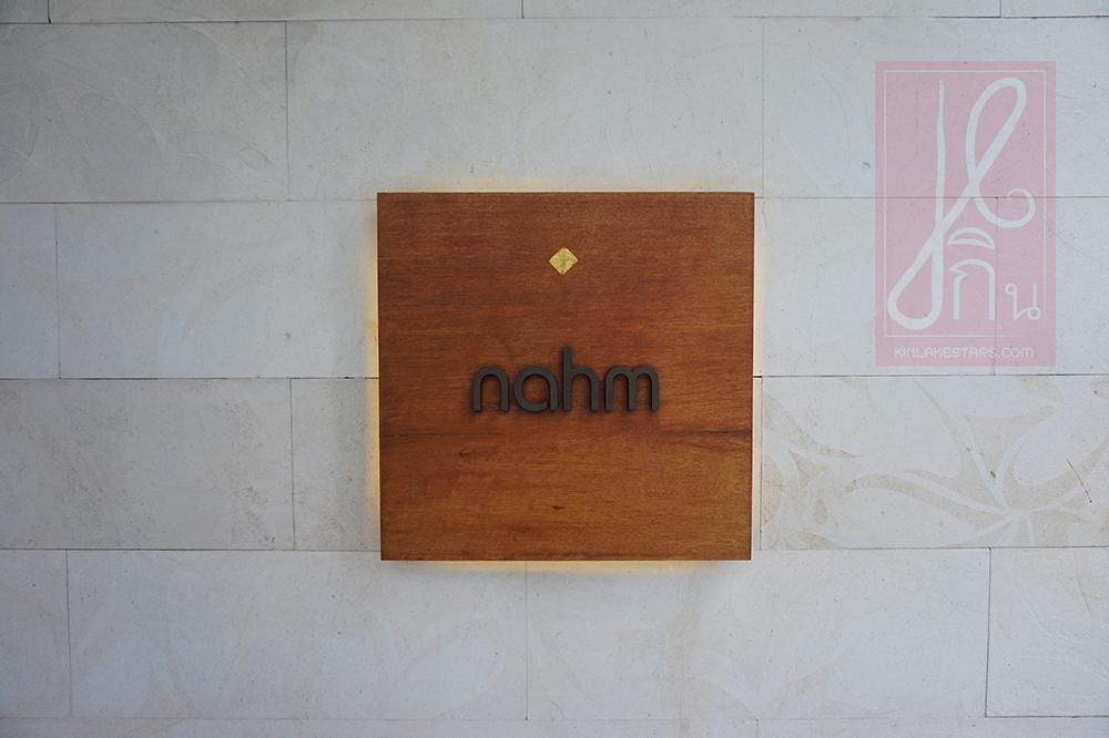 Nahm_Thaicuisine_10