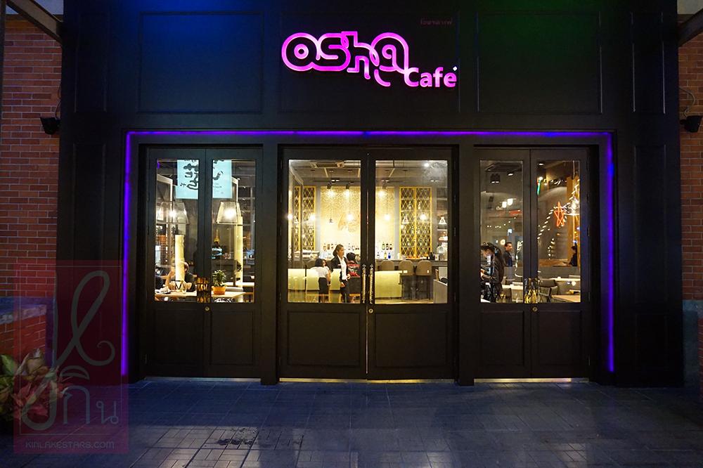 OshaCafe_14