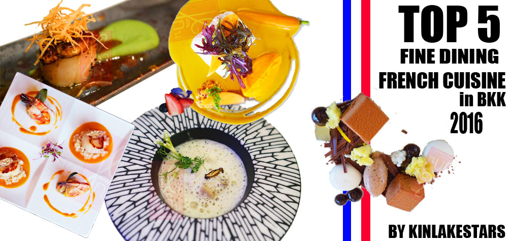 top5-french-cuisine-2016