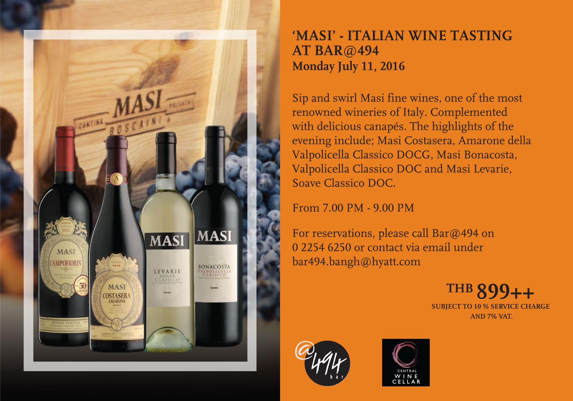 Masi-wine-tasting-eflyer