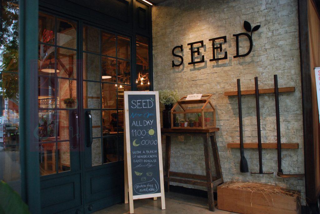 DSC_0081-seed28