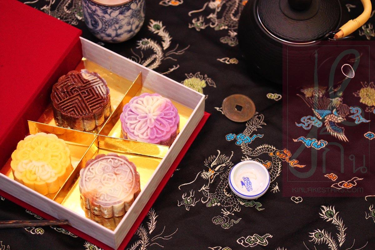 IMG_7265sifitel_so-mooncake-review
