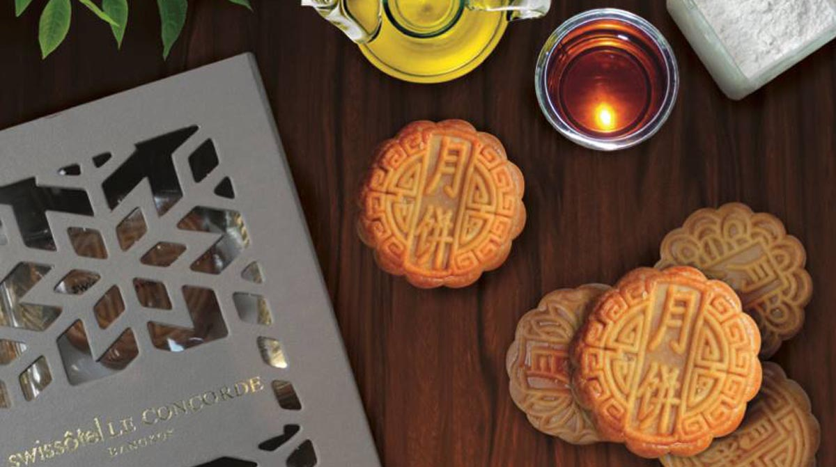 Swissotel-Le-Concorde-mooncake-2016_review