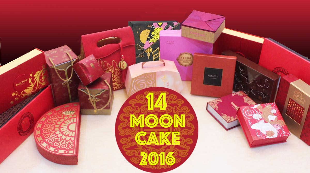 15 Best Mooncake in Bangkok 2016 and Editor Pick by 10 Committee