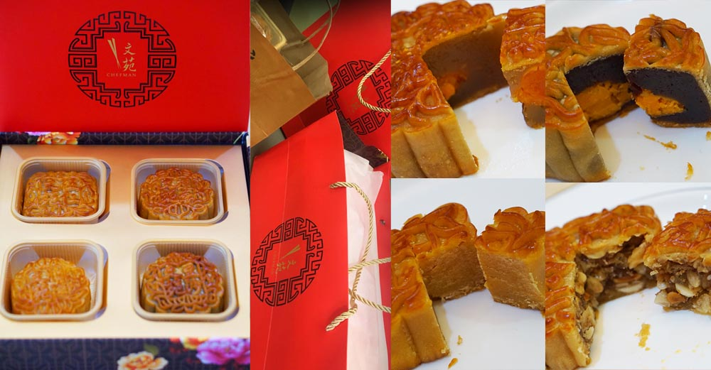 chefman-mooncake