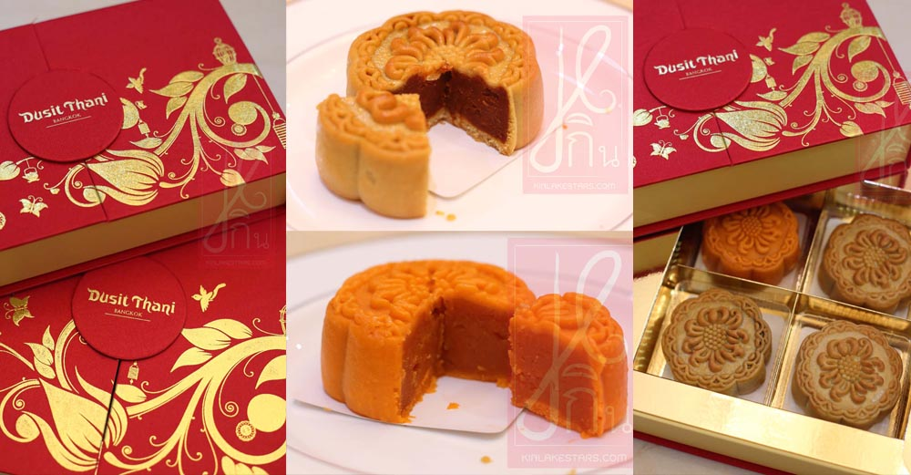 dusit-thani-mooncake-2016