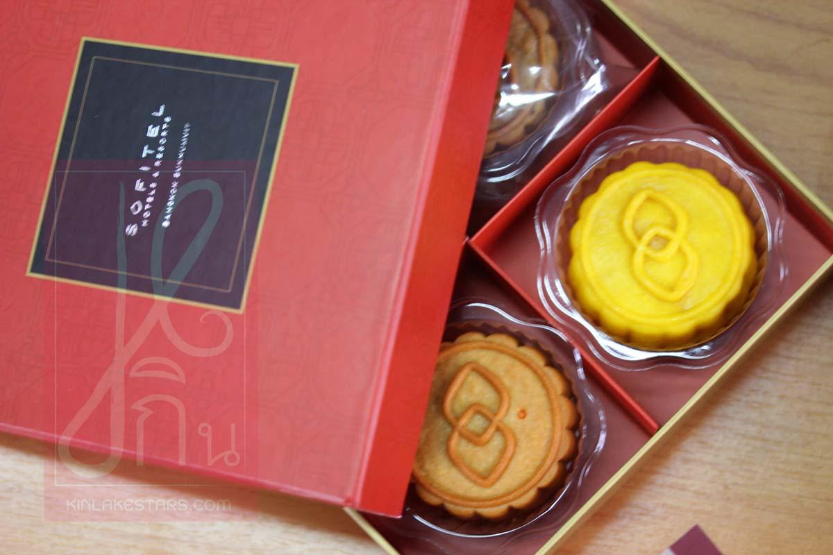 sofitel-bangkok-mooncake-2016_7307