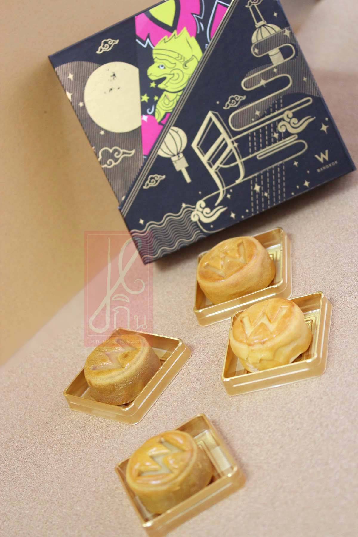 IMG_7560W_bangkok_mooncake_review