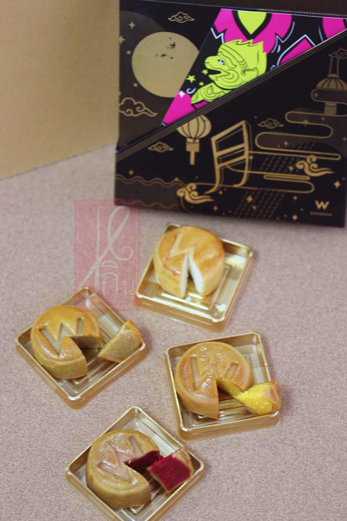 IMG_7596W_bangkok_mooncake_review