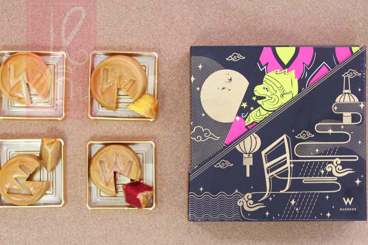 IMG_7607W_bangkok_mooncake_review