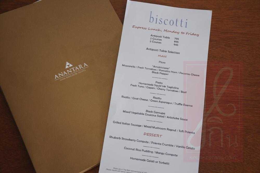 biscotti_anantara_menu