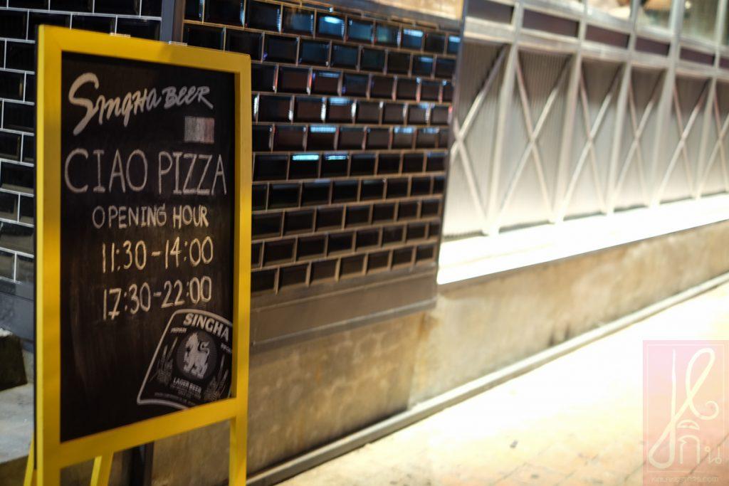 ciao-pizza-8
