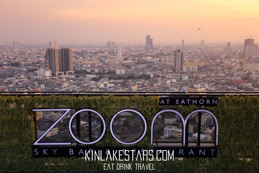 img_4807zoom-anantara-review