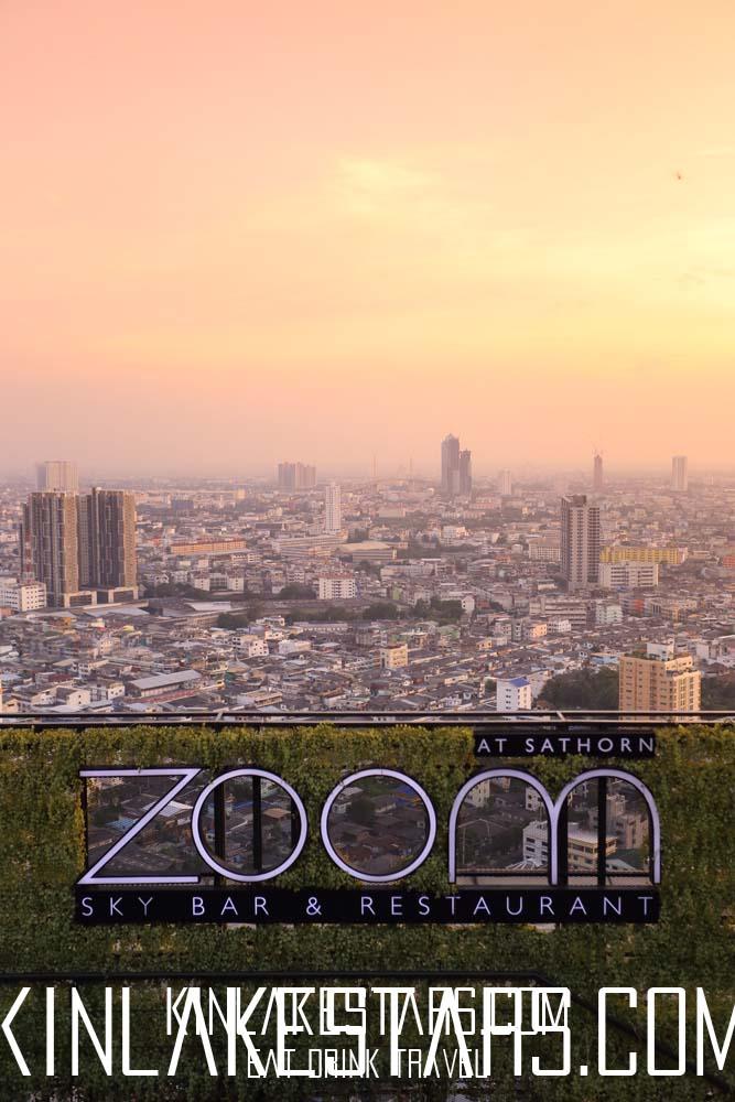 img_4809zoom-anantara-review