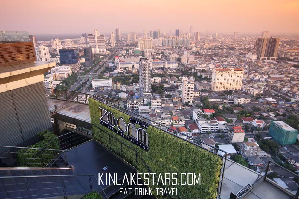 img_4810zoom-anantara-review