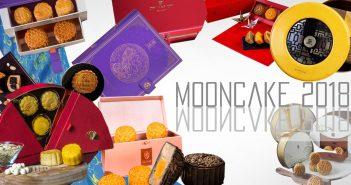 """รวมรีวิวสุดยอด ขนมไหว้พระจันทร์ """"Moon Cake""""  ห้ามพลาดในกรุงเทพฯ ประจำปี 2018"""
