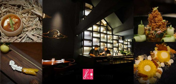 SAAWAAN อาหารไทยรสชาติแท้ ในรูปแบบ fine dining ความสร้างสรรค์ที่ให้นิยามใหม่ของอาหารไทย