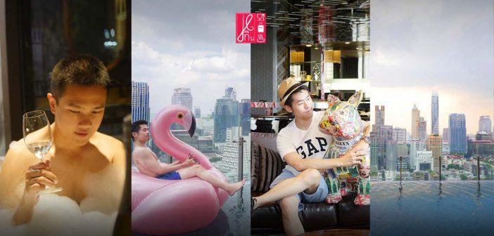 กิ๊บเก๋สุดฮิป ไม่หรูเรียบแต่ดูโก้ ไฮโซแบบสุดฟิน ที่อินดิโก้ Hotel Indigo @ Wireless Road BKK ที่จะเปลี่ยนวันพักผ่อนของคุณให้ไม่น่าเบื่อ เตรียมกล้องให้พร้อมและเดินถ่ายรูปเล่นกันยัน check Out !!!