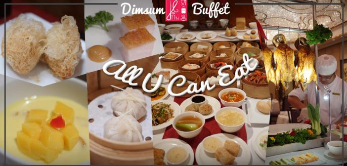 """""""SATURDAY DIM SUM BRUNCH"""" ใหม่ล่าสุด อิ่มอร่อยแบบเต็มคำไปกับกองทัพ ติ่มซำ คุณภาพเยี่ยม เลิศรส นานาชนิดในทุกมื้อสายวันเสาร์ กินได้ไม่อั้น ณ Shang palace, Shangri-la Bangkok"""