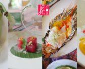 อร่อยกับของดีทั่วไทยไม่ต้องเดินทาง เพราะเชฟรินรวบรวมมาให้แล้วพร้อมการปรุงสุดสร้างสรรค์ระดับเทพกับ New Testing menu Celadon, The Sukhothai Bangkok