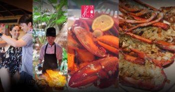 """แดนซ์สนั่น วันอาทิตย์ กับ """"ซัลซา ซันเดย์ บรั้นซ์"""" พร้อมลิ้มชิมรสอาหารอร่อยหลากหลายมากมาย ณ ห้องอาหารเทรเดอร์ วิคส์ โรงแรมอนันตรา ริเวอร์ไซด์ กรุงเทพฯ รีสอร์ท"""